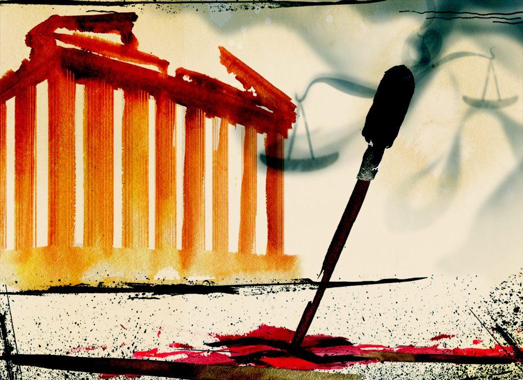 Golden Dawn Conviction // Progressive International 2020