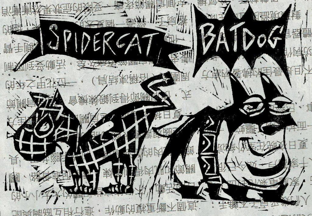 Korean-newsprint-Spidercat-Batdog